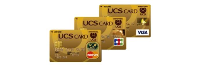 UCSゴールドカードの特徴