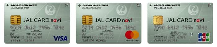 JALカード naviの基本情報