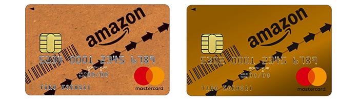 Amazon MasterCardの特徴