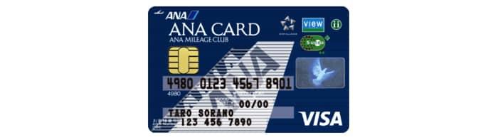 ANA VISA Suicaカードの特徴