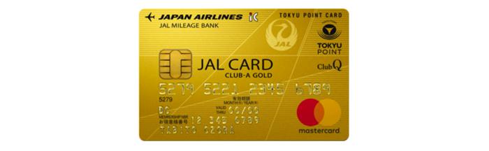 CLUB-AゴールドランクのJALカード東急