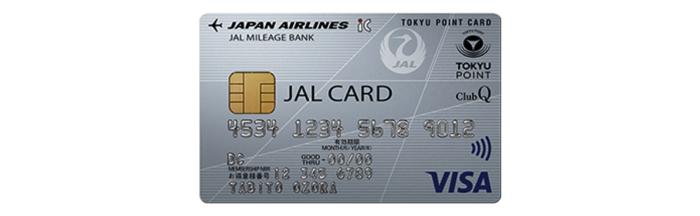 普通ランクのJALカード東急