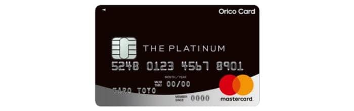 Orico Card THE PLATINUM