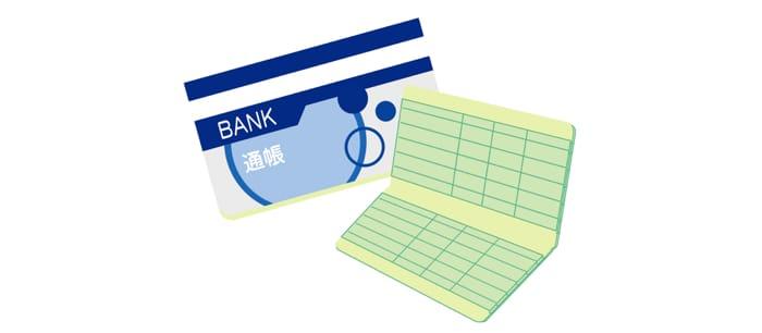 楽天カードの審査には収入が大事