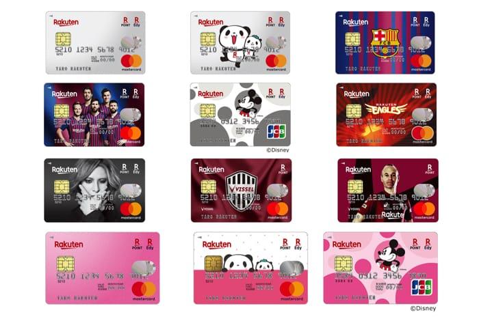 カードデザインが豊富
