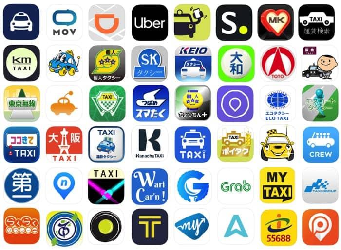 タクシーアプリ52社を徹底比較