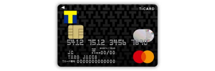 Tカード Primeとは