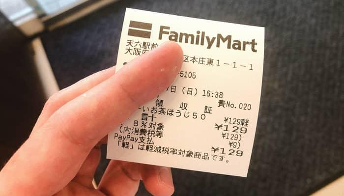 ファミリーマートでPayPayは使える!