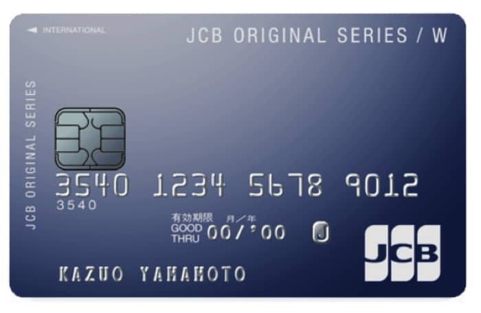 JCB CARD Wの評判