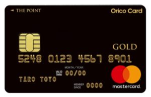 オリコカードJCB CARD Wのメリットと注意点