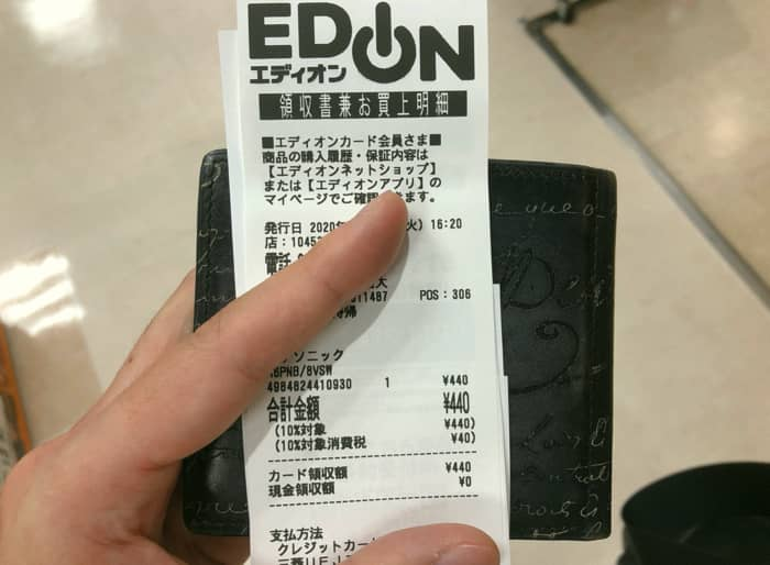 エディオンはクレジットカードが使える!