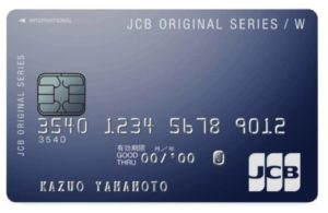 JCB CARD Wの口コミ