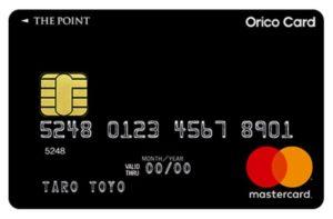 オリコカードの還元率とメリット