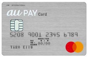 au PAYカードの還元率
