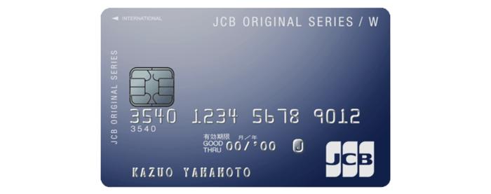 JCBカード Wの基本情報