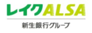 レイクALSAの詳細