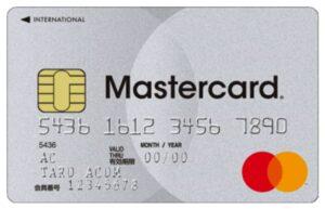 ACマスター カード