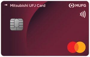 ニコスチケット枠が申し込めるクレジットカードは?
